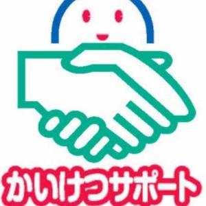 法務省認証紛争解決サービス事業『ADRくりあ』開設のお知らせ。