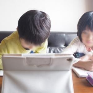 2020/05/23(土)は、ひと組の親子さんがオンライン面会交流をされました。
