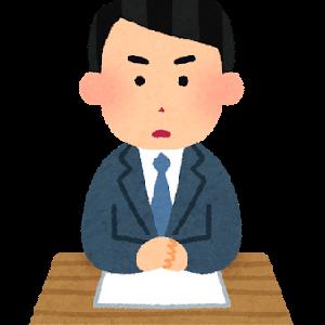 今日のニュースを大阪弁でまとめてみました。