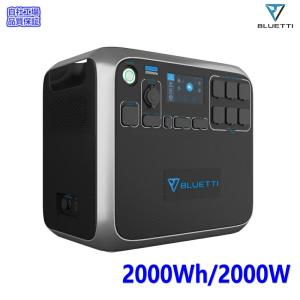 最強クラスのポータブル電源 BLUETTI AC200 と AC200MAXをご紹介します!