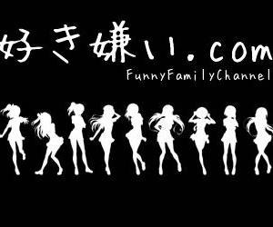 好き嫌い.com