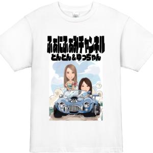 ふぁにふぁみチャンネル応援部Tシャツ(非売品)