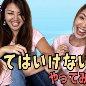 【変顔】姉妹で笑ってはいけないゲームやったら、妹をいつの間にか鼻フックさせてくすぐってた#108