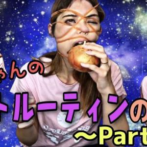 """【ナイトルーティン】""""ゆっちゃんのナイトルーティン 顔面輪ゴムで生野菜食べる""""の裏側を公開します。妹の涙ぐましい努力・・・涙出るわ。#134"""