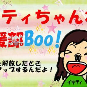 【モンスト】ハチマキ女再び降臨!初轟絶クリアなるか!?#110