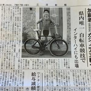 まるいちのお客様の加藤君がトラックレースでジュニア五輪に出場しました。