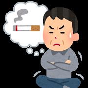 2020年東京五輪に際してパチンコ屋全面禁煙へ
