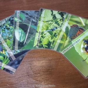 レヂヲ謹製いきものカード