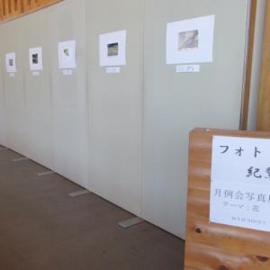 尾鷲市・熊野古道センターで「フォト紀鷲月例会写真展」