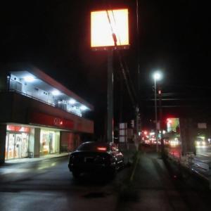 尾鷲の町案内254《灯りのある風景》