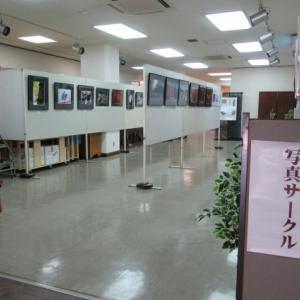 尾鷲市・中央公民館で「写真サークル作品展」