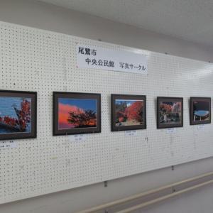 尾鷲市・尾鷲総合病院で「写真サークル展」