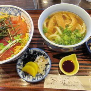 和歌山県串本町・お食事処「はし杭」でランチ