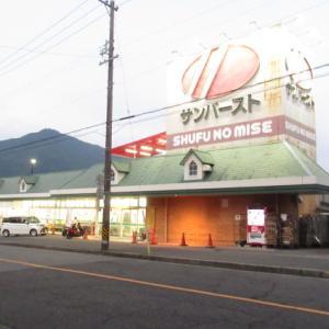 『尾鷲ニュース 502』~~尾鷲甘夏みかん出荷、動画「ふらっとおわせ旅」、熊野古道センター再休館