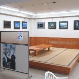 紀北町・道の駅海山で「フォトきほく写真展」