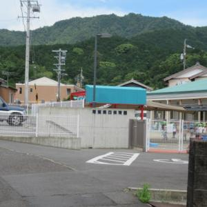 『 尾鷲ニュース 584 』~~夢古道の湯「敬老の日100のありがとう風呂」、高校総体水泳大会