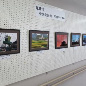 尾鷲市・尾鷲総合病院で「写真サークル作品展」