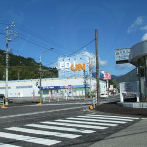 『 尾鷲ニュース 675 』~~ブリ6000匹水揚げ、小中学校の入学式、熊野大花火大会は中止に