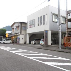 『 尾鷲ニュース 712 』~~