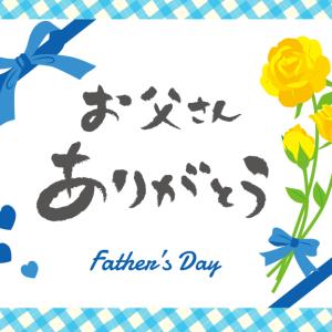 父の日プレゼント〜コーヒーギフト