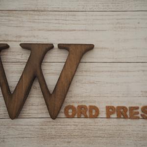 【WordPress】テーマのインストール方法