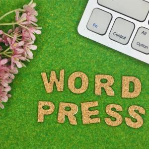 【WordPress】2週間でどこまで作ることが出来たのか?