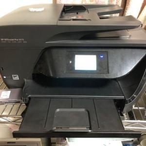 HP OfficeJetPro 6970 良いプリンター複合機のご紹介です。