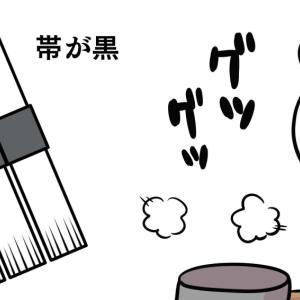 【そうめん】揖保乃糸『特級(黒帯)』食べたよ!