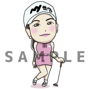 プロゴルファーの【アン・シネ】プロの似顔絵イラスト描きました。
