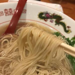 食べログ高知県ラーメンランキング2位の製麺処 蔵木さんで天塩ラーメンを食す!