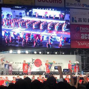 大賞は「とらっくよさこい(ちふれ)」第66回本祭り受賞チーム(動画)と全国大会出番表にゃ!