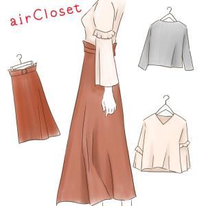 エアークローゼット 2回目 ファッションレンタル
