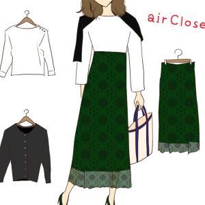 airCloset (エアクロ3回目)|ファッションレンタルでアパレル廃棄0?