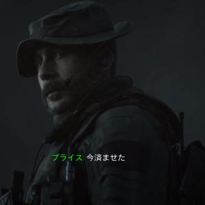 【エアガン紹介】COD:MWキャンペーンモードに登場した銃5選①【サバゲー初心者向け】