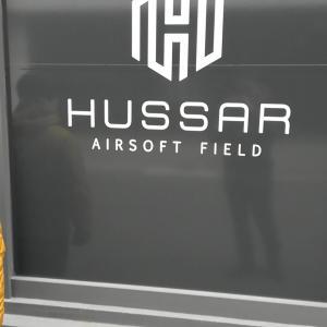 【サバゲーフィールド】Hussarでサバゲーしてきた話【口コミ】