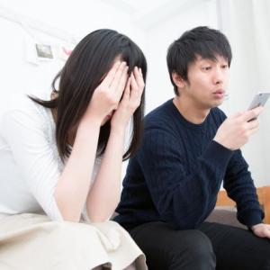 休日の夫はゲームばかりしてる…家族で過ごす時間は必要ないの!?