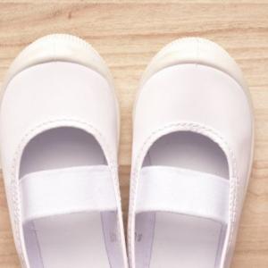 上履き洗いに「うたまろ石鹸」が最強?白くなるし名前も消せる!?