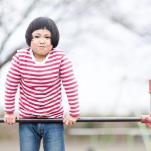 鉄棒で前回りができるようになるのは何歳ぐらい?恐怖心がある時は?
