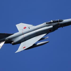 令和元年度防衛大学校開校記念祭(F-4EJ改) 〜2019.11.17航空自衛隊百里基地〜