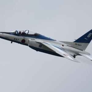 12機のブルーインパルス帰投 7/24航空自衛隊入間基地
