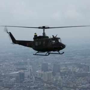 UH-1J体験搭乗 ~2019.8.21陸上自衛隊広報センター~