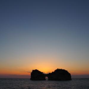 Gate of the Sun: Engetsu Island in Wakayama
