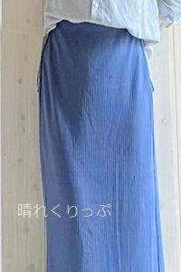 GUロングタイトスカートで何を着ようか考えたくない日の通勤コーデ!