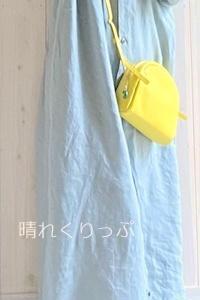 夏コーデの差し色にイエロー斜め掛けバッグ買いました!