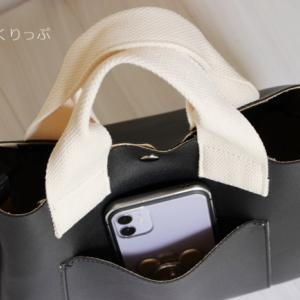レジバッグにも使える!しまむらで買ったトートバッグ690円