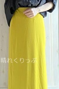 GU590円のイエローリブタイトスカートコーデ!ユニクロも買っちゃう?