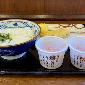 丸亀製麺で食べたプチプチ感絶品の海鮮丼とは?