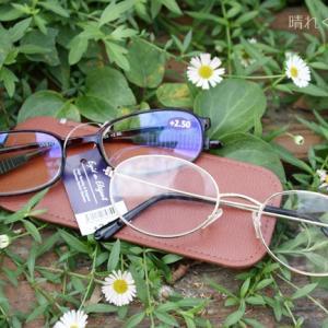 超軽いブルーライトカット老眼鏡を買ってみたけど、ずれる・・
