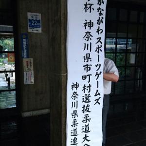allかながわ神奈川県市町村選抜柔道大会の開催について
