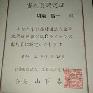 神奈川県春季審判講習会
